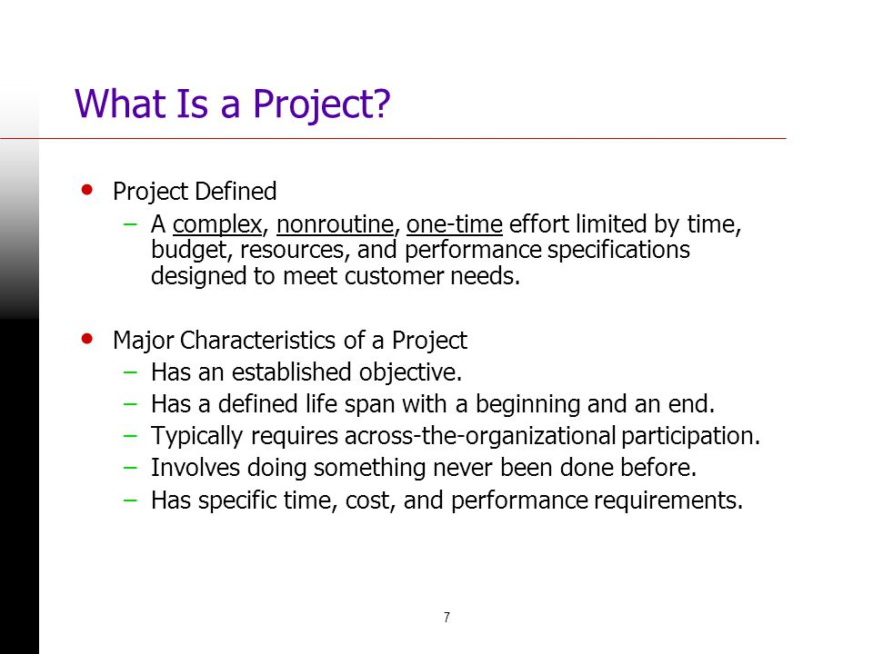 What Is a Project Project Defined