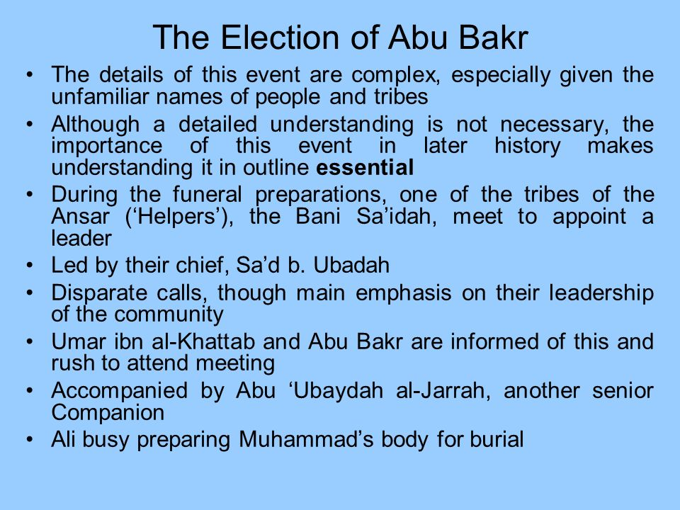 The Election of Abu Bakr