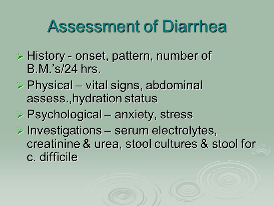 Assessment of Diarrhea