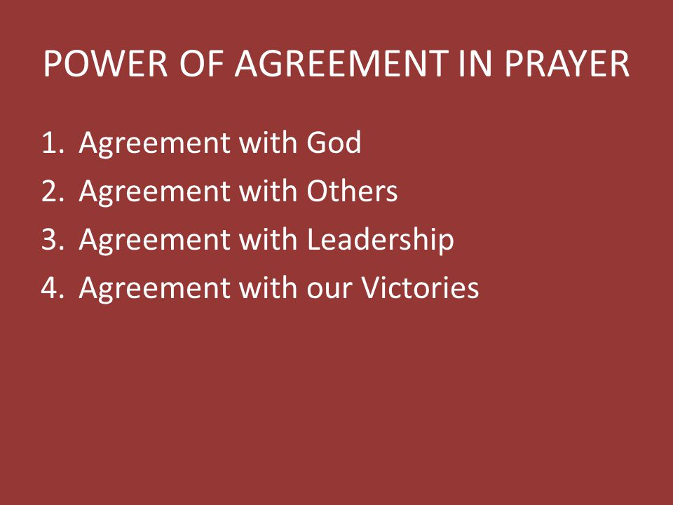 POWER OF AGREEMENT IN PRAYER
