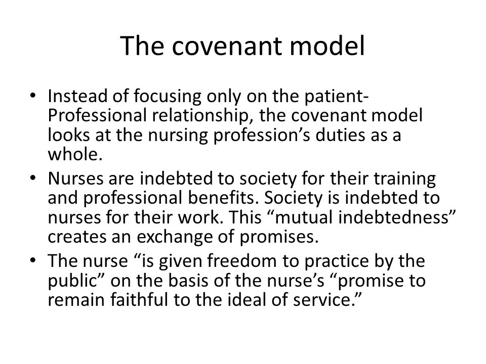 The covenant model