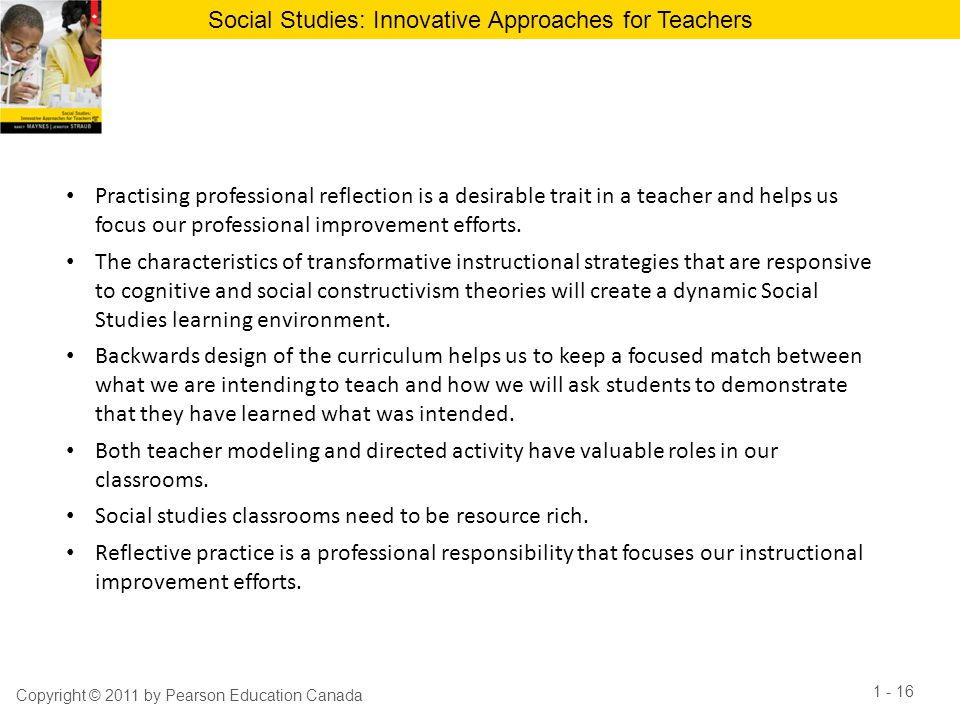 Social studies classrooms need to be resource rich.