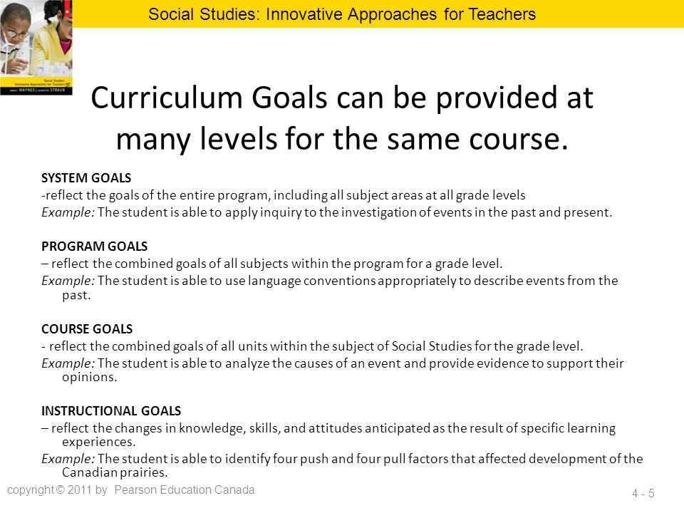 Curriculum Goals can be provided at many levels for the same course.