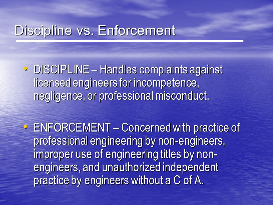 Discipline vs. Enforcement