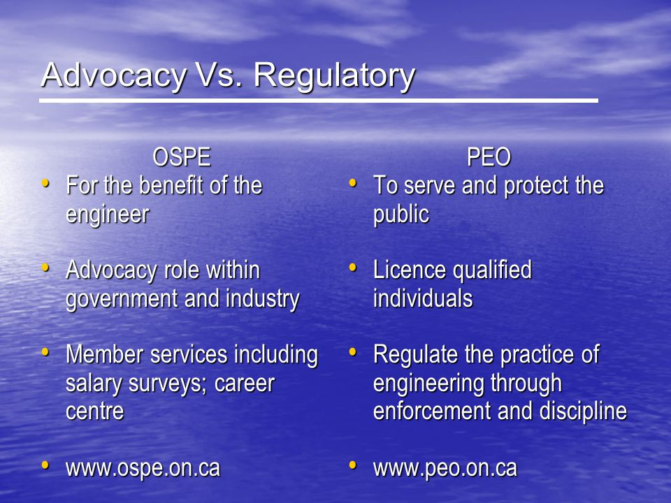 Advocacy Vs. Regulatory
