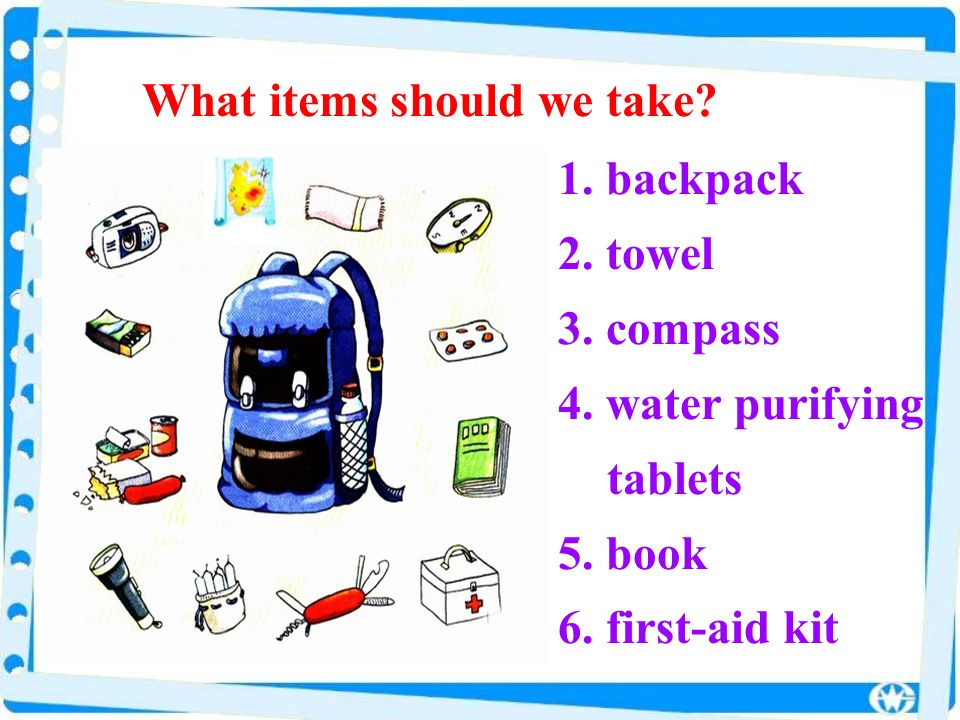 What items should we take