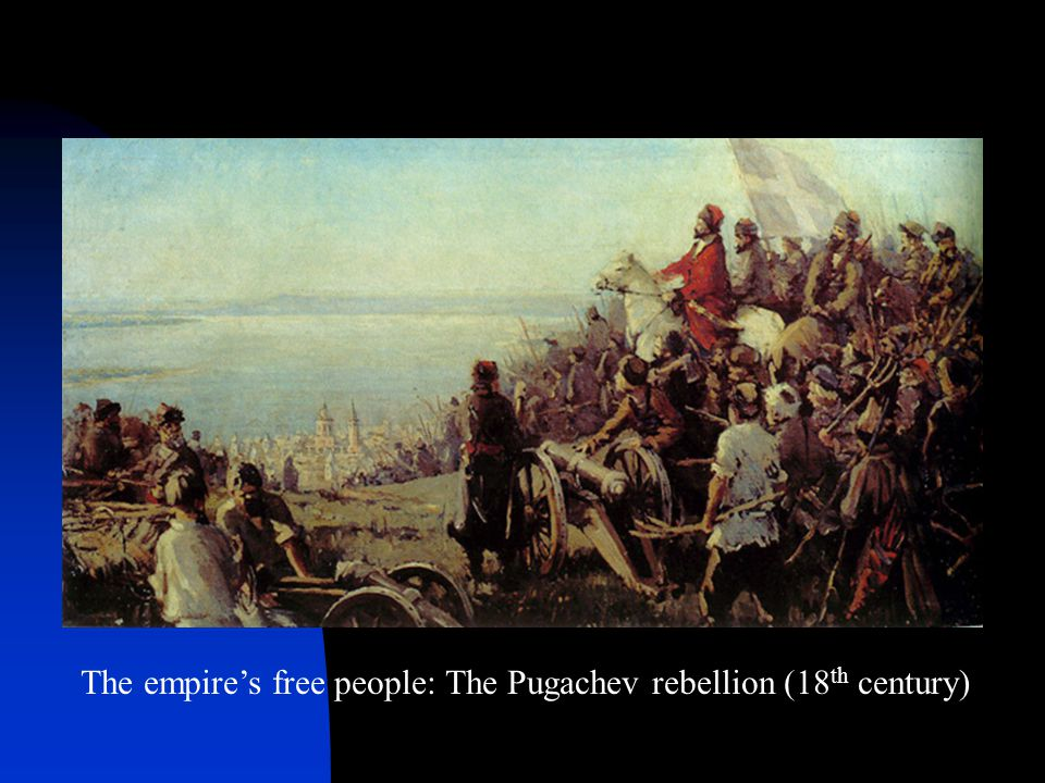 The empire's free people: The Pugachev rebellion (18th century)