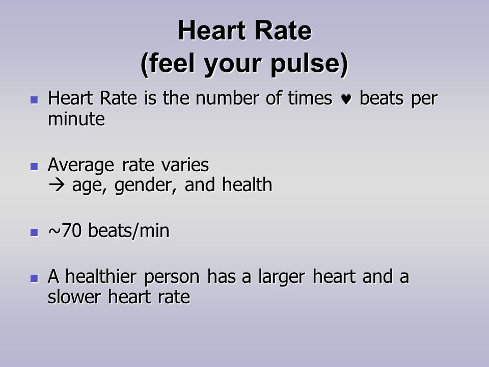 Heart Rate (feel your pulse)