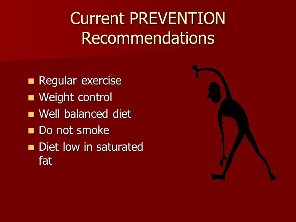 Current PREVENTION Recommendations