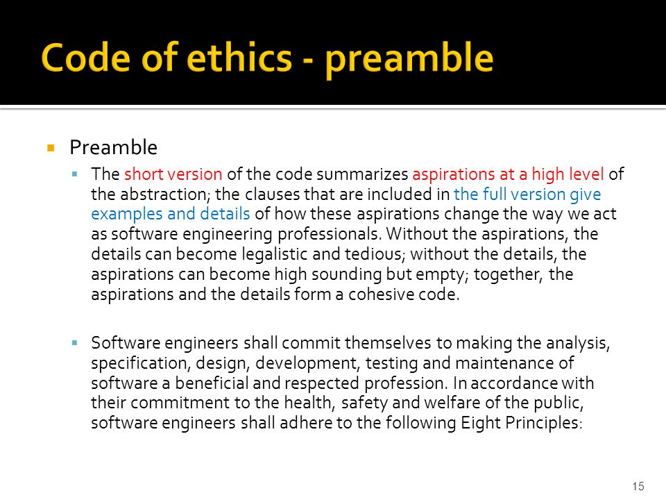 Code of ethics - preamble