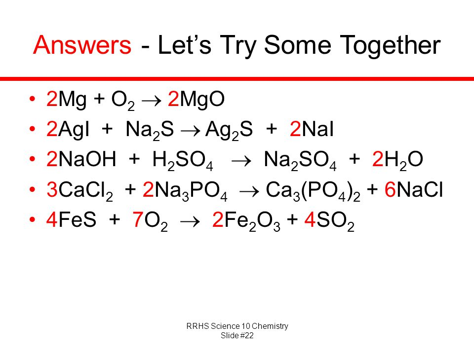 Answers - Let's Try Some Together