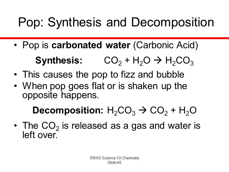Pop: Synthesis and Decomposition