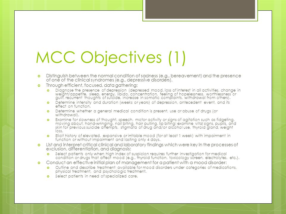 MCC Objectives (1)