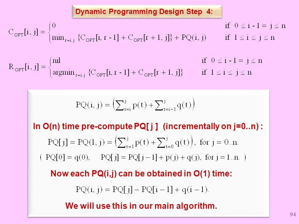 Dynamic Programming Design Step 4: