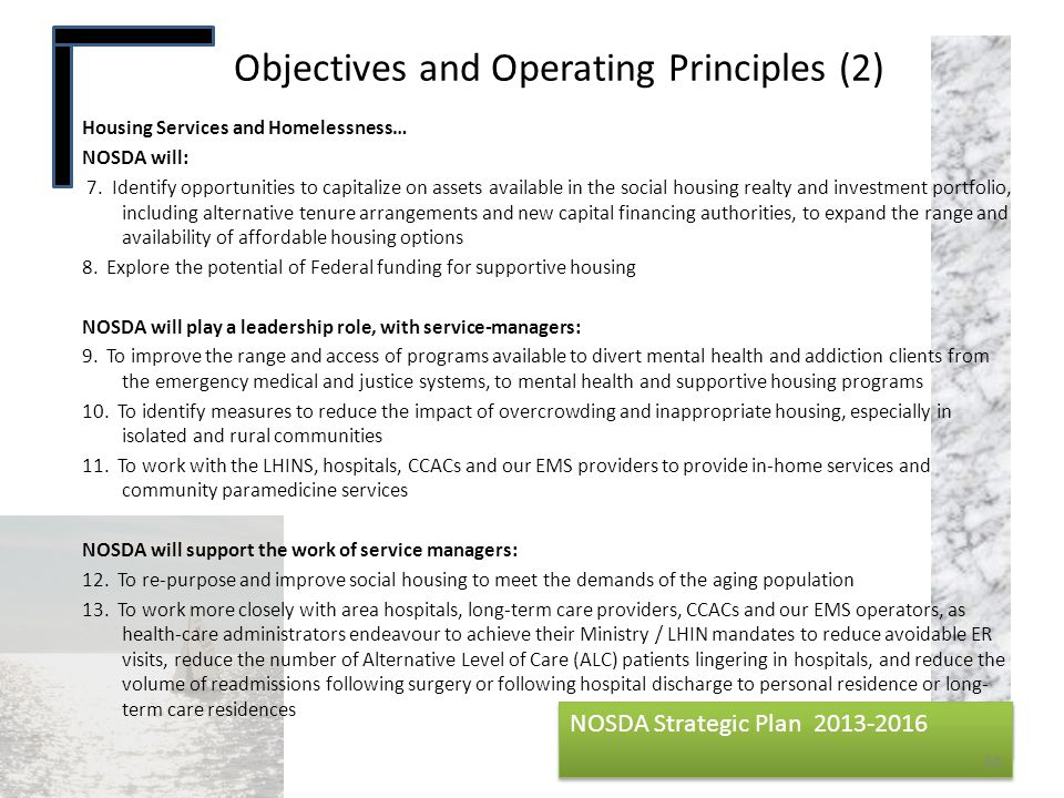 Objectives and Operating Principles (2)