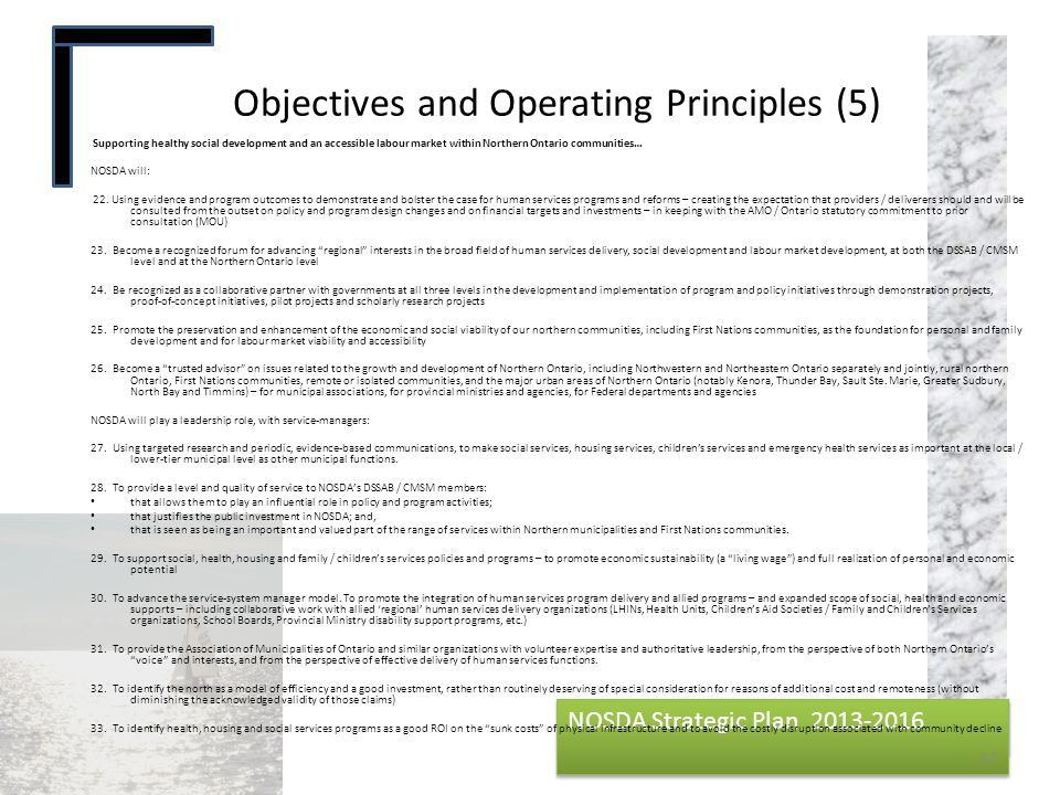 Objectives and Operating Principles (5)