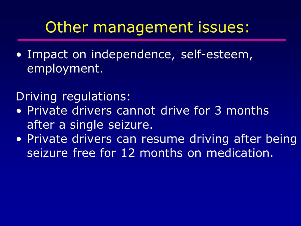 Other management issues: