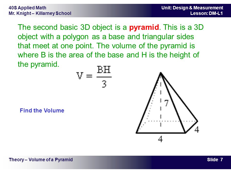 The second basic 3D object is a pyramid