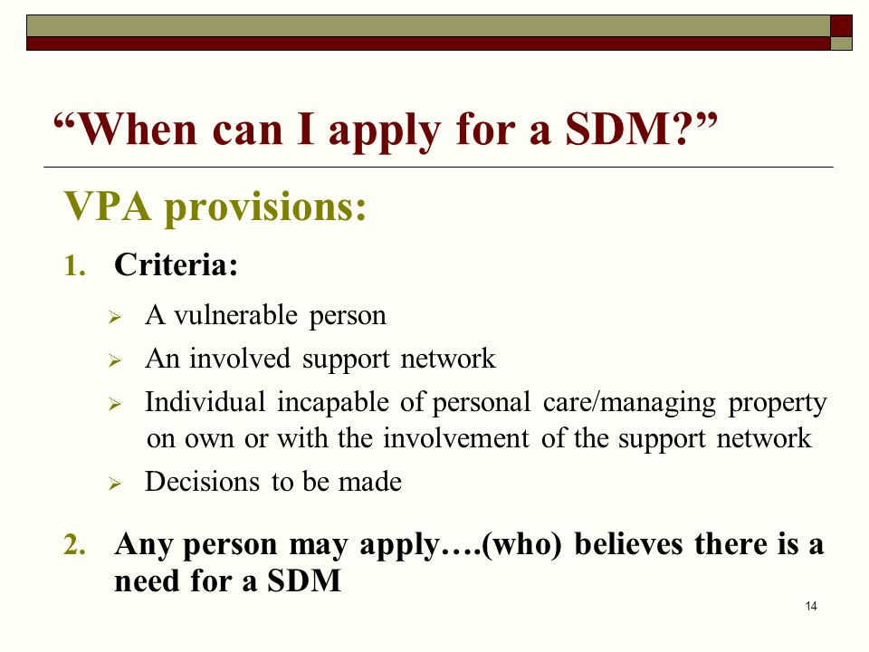 When can I apply for a SDM