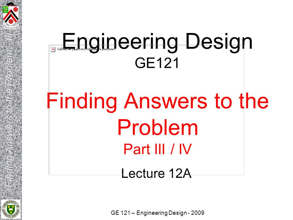 Engineering Design GE121 Finding Answers to the Problem Part III / IV