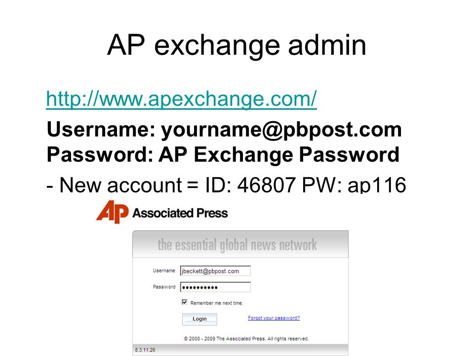 AP exchange admin