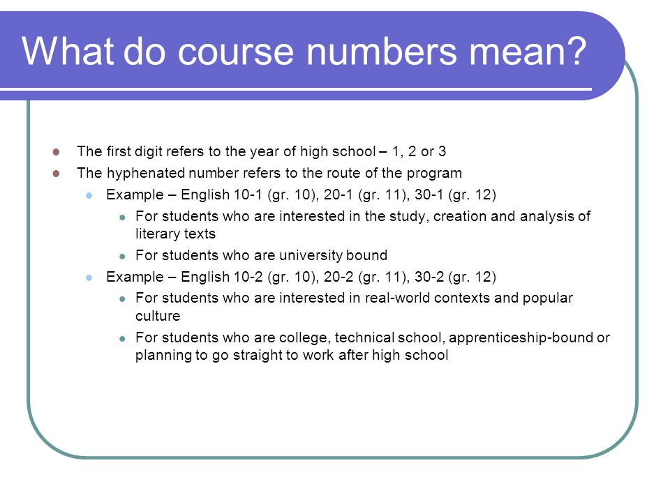 What do course numbers mean