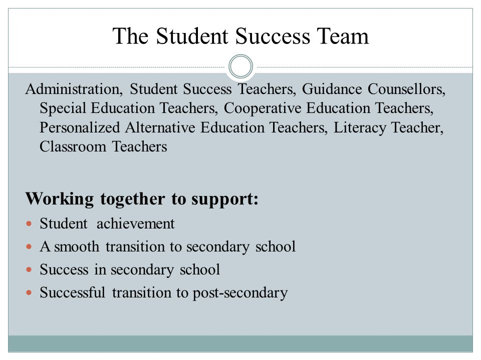 The Student Success Team