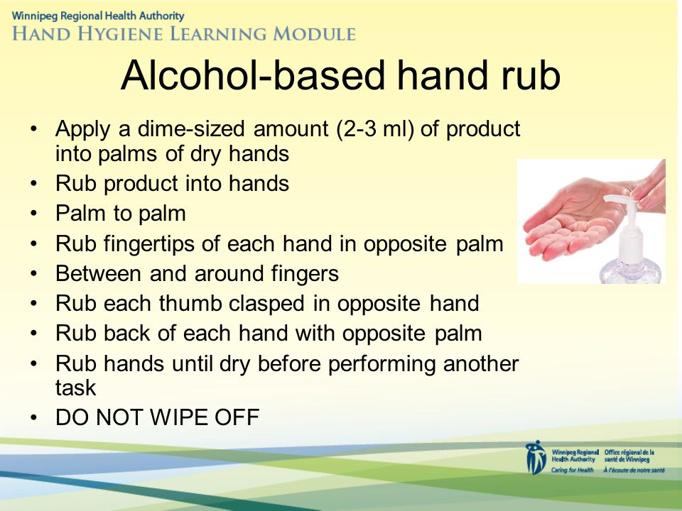Alcohol-based hand rub