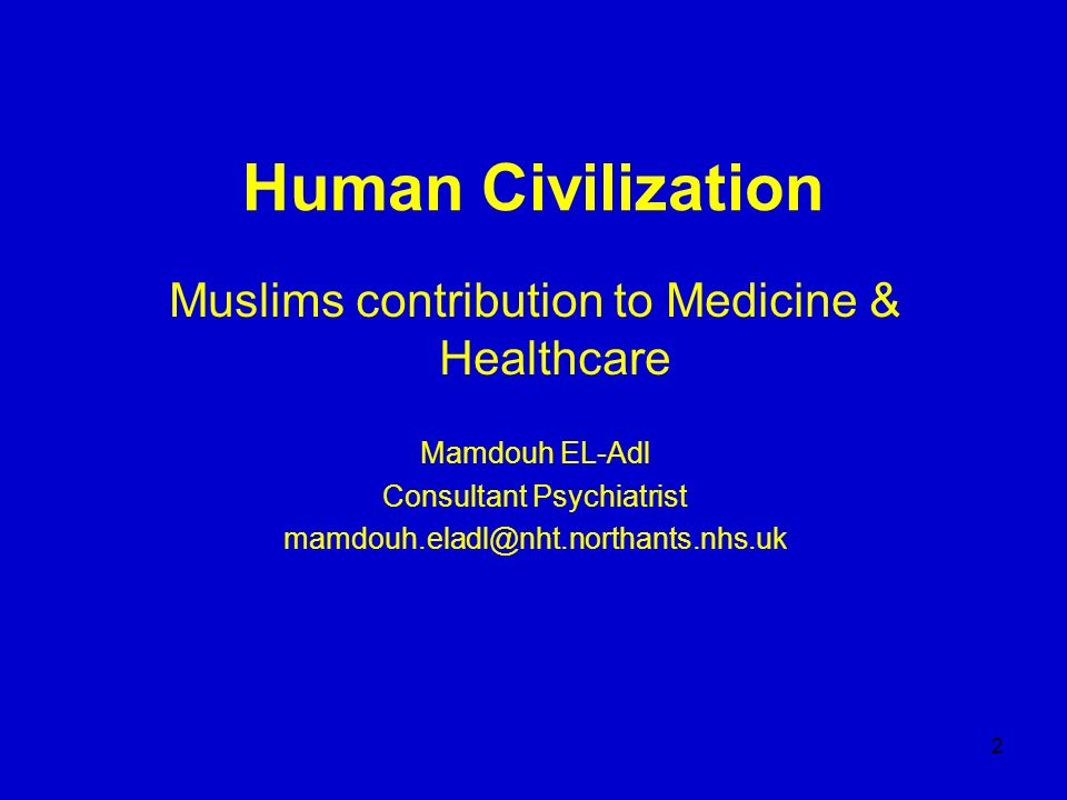 Human Civilization Muslims contribution to Medicine & Healthcare