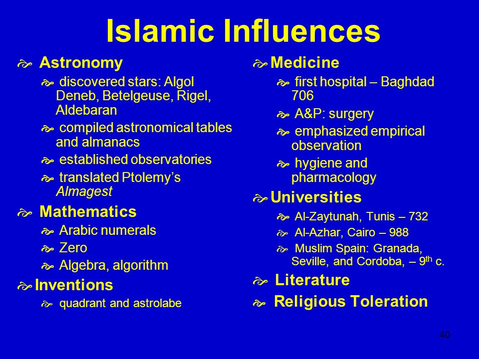 islam mathematics and astronomy - photo #15