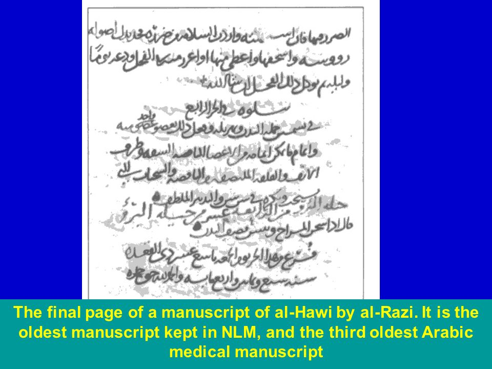 The final page of a manuscript of al-Hawi by al-Razi