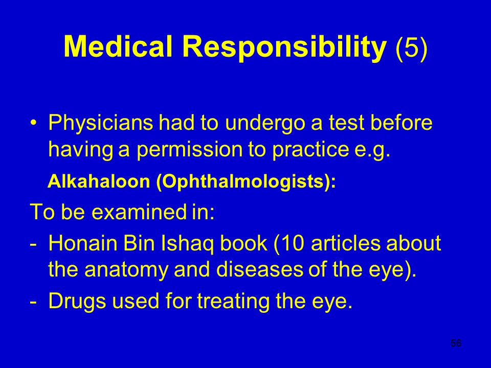 Medical Responsibility (5)