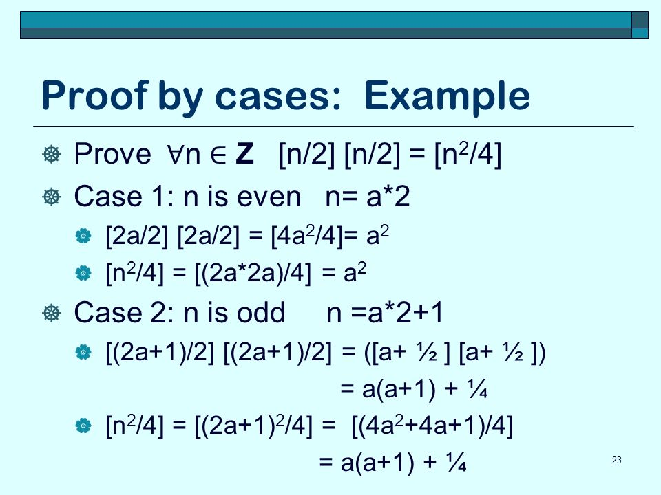 Proof by cases: Example