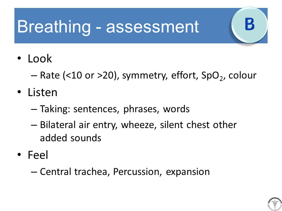Breathing - assessment