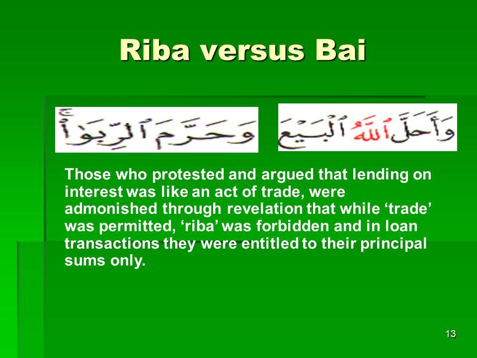 Riba versus Bai