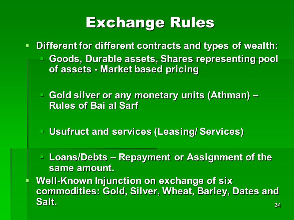 Exchange Rules Different for different contracts and types of wealth: