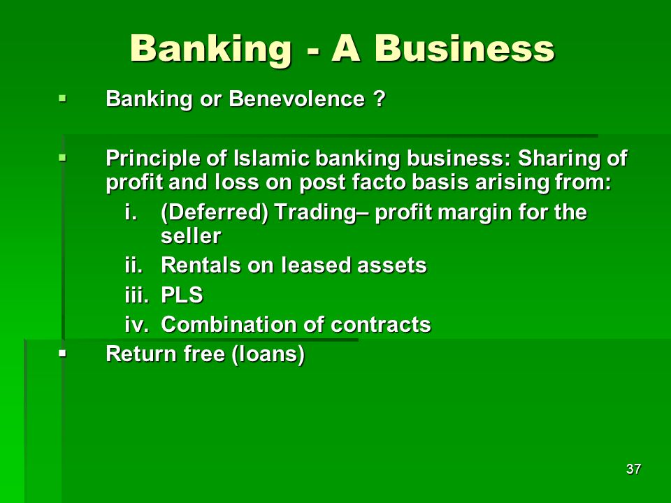 Banking - A Business Banking or Benevolence