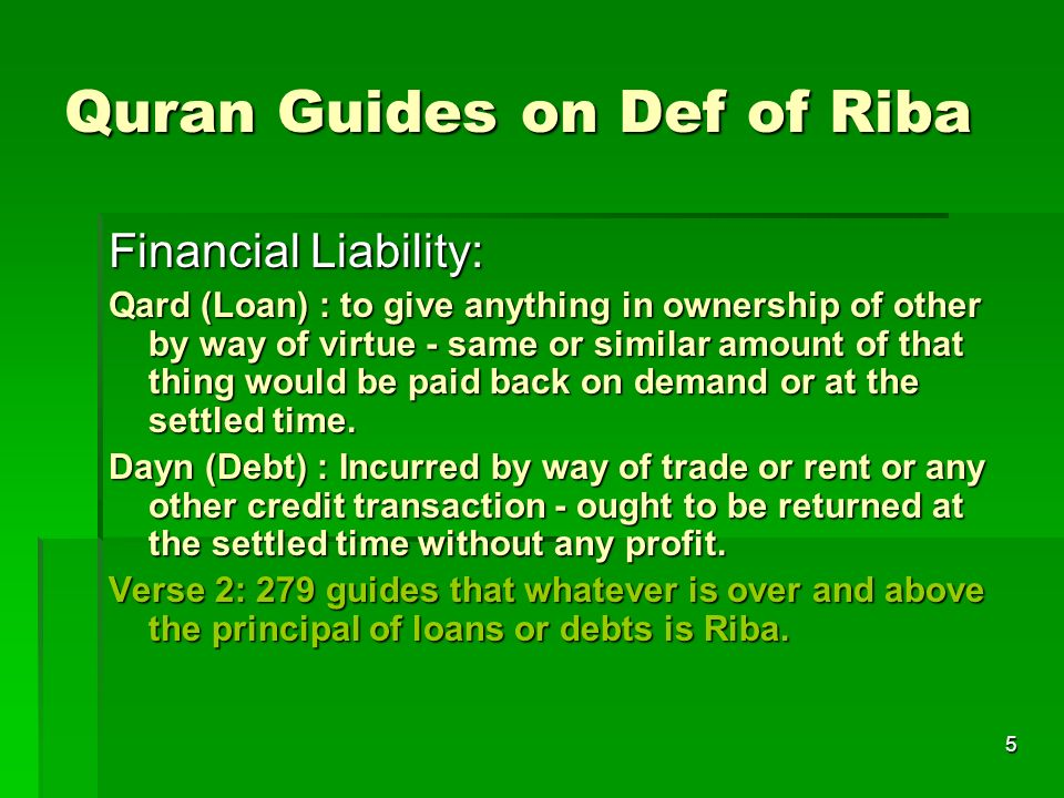 Quran Guides on Def of Riba