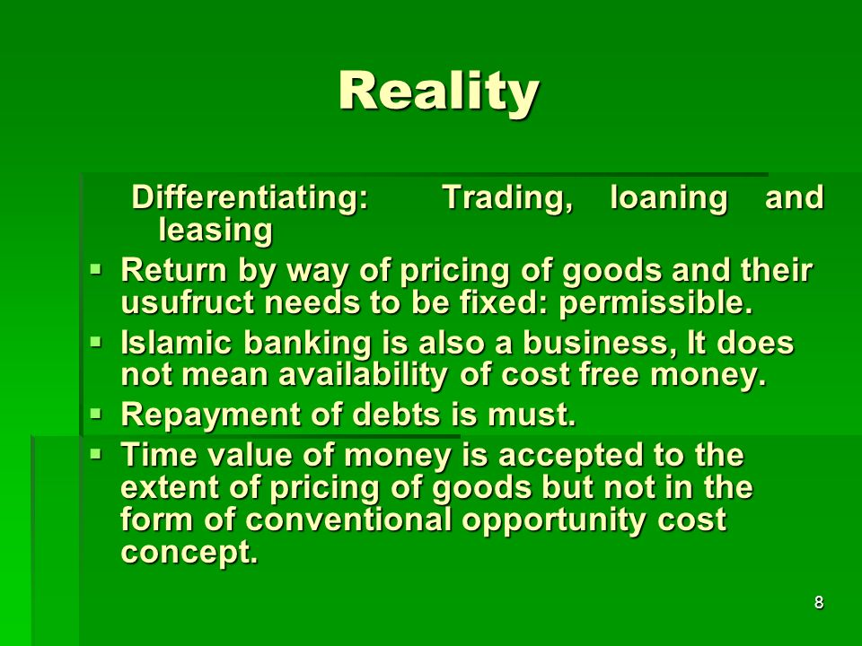 Reality Differentiating: Trading, loaning and leasing
