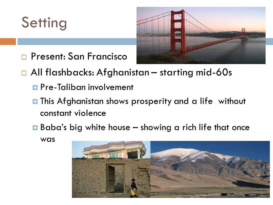 Setting Present: San Francisco