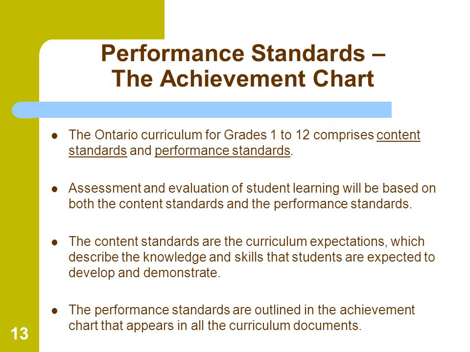 "standards of performances ""i love the way scantron performance series establishes a learning path that can be it a very useful tool for identifying specific standards that have not."