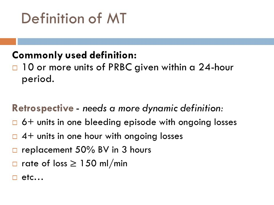 Definition of MT Commonly used definition: