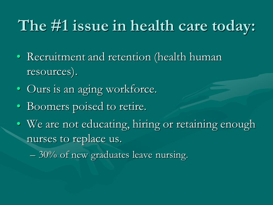The #1 issue in health care today: