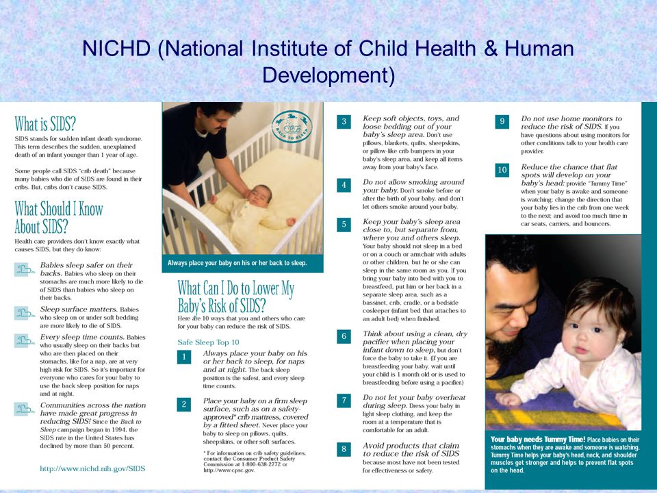 NICHD (National Institute of Child Health & Human Development)