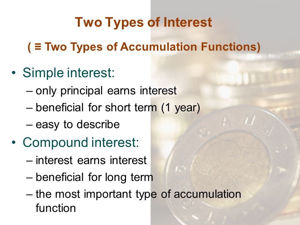 ( ≡ Two Types of Accumulation Functions)