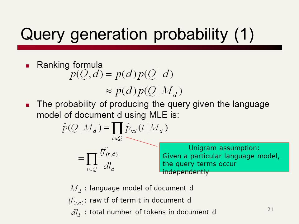 Query generation probability (1)