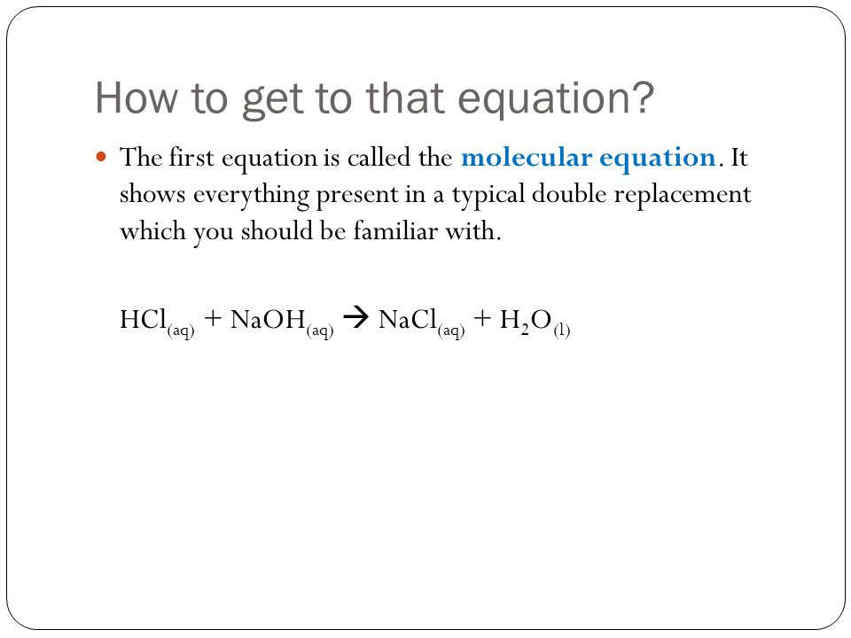 How to get to that equation