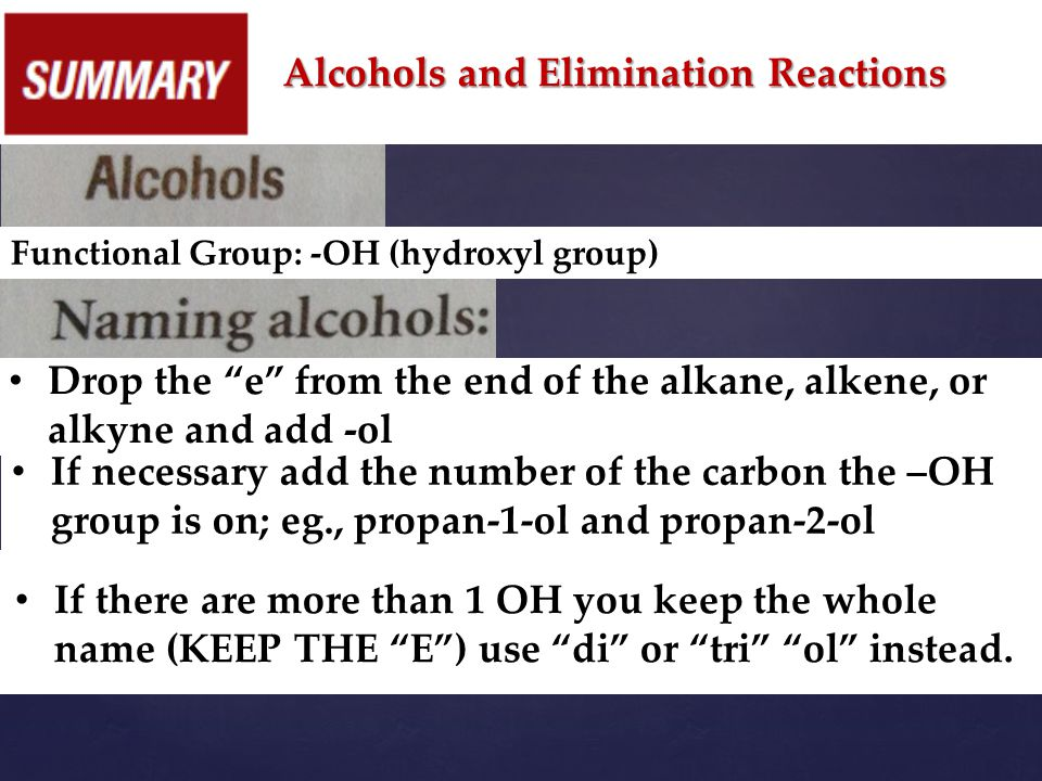 Alcohols and Elimination Reactions