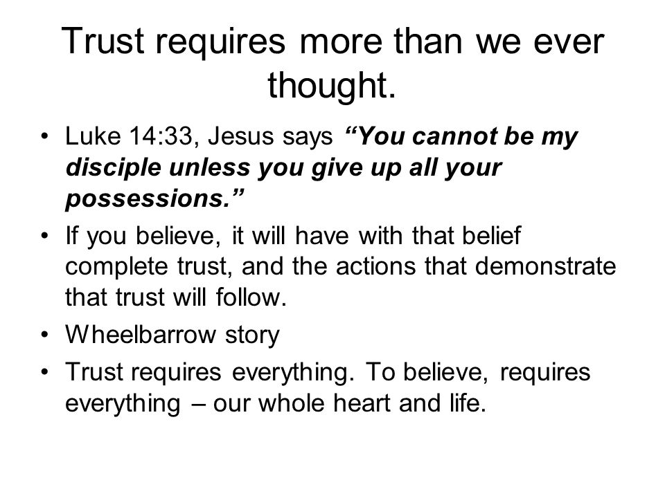 Trust requires more than we ever thought.