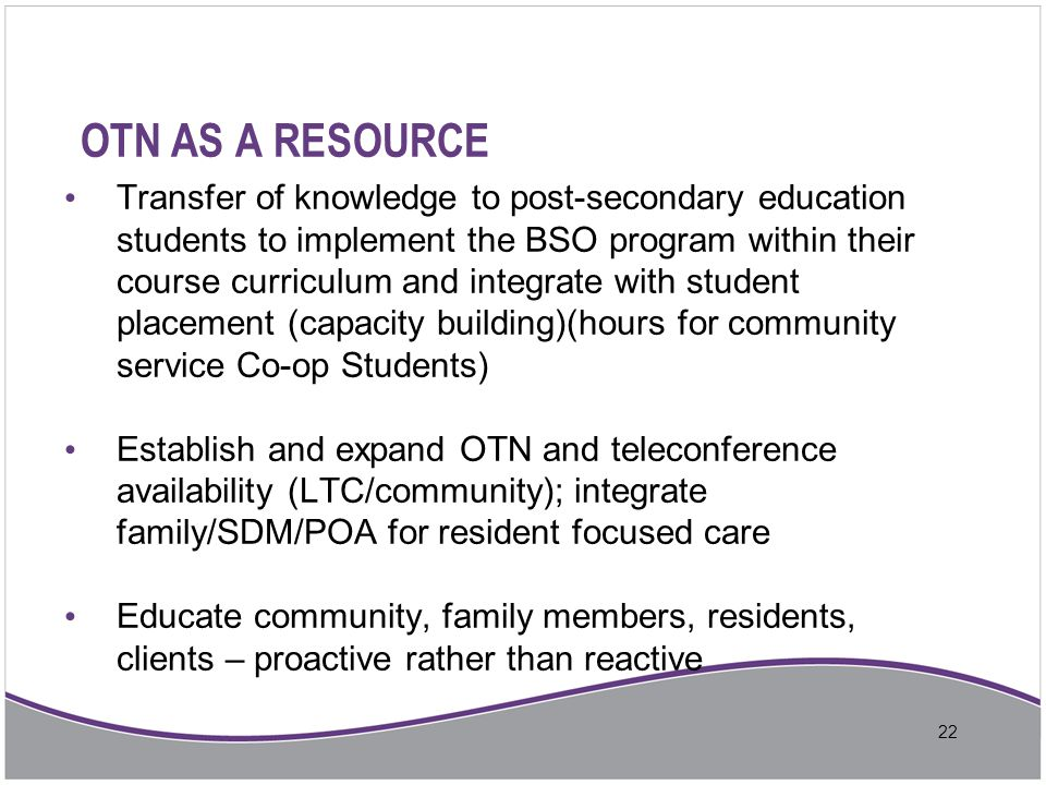 OTN AS A RESOURCE